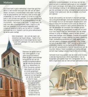Historie Oude Kerk